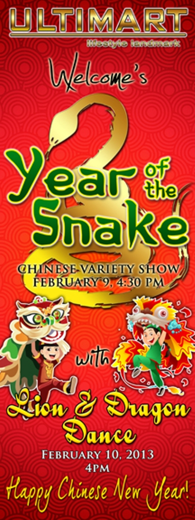 aristocrat_year of the snake_edited